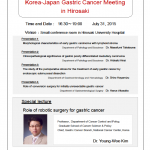 Korea-Japan gastric cancer meeting in Hirosaki