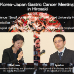 Korea Japan Gastric cancer meeting in Hirosaki