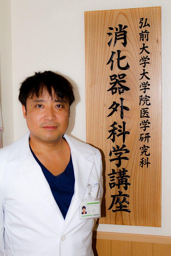 教室会長木村